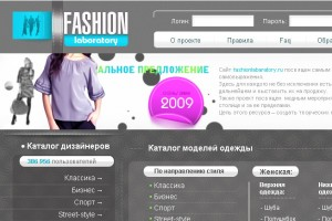 Дизайн социальной сети Fashion Laboratory